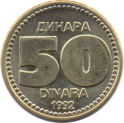 50 Dinara -  reverse