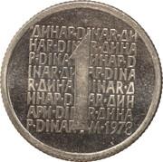 1 Dinar (Trial Strike) – reverse