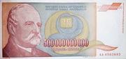 500,000,000,000 Dinara – obverse