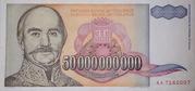 50,000,000,000 Dinara – obverse