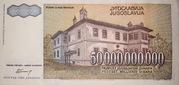 50,000,000,000 Dinara – reverse