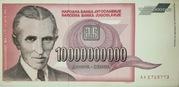 10,000,000,000 Dinar – obverse
