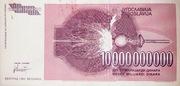 10,000,000,000 Dinar – reverse