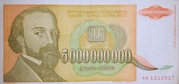 5,000,000,000 Dinara – obverse