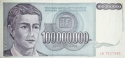 100,000,000 Dinara – obverse