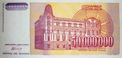 50,000,000 Dinara – reverse