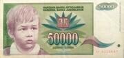 50,000 Dinara – obverse