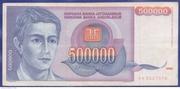 500,000 Dinara – obverse