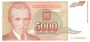 5,000 Dinara – obverse