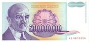500,000,000 Dinara – obverse