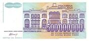 500,000,000 Dinara – reverse