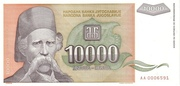 10,000 Dinara – obverse