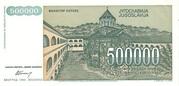 500,000 Dinara – reverse