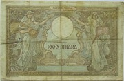 1,000 Dinara – reverse