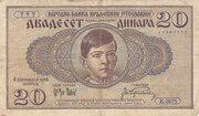 20 Dinara – obverse