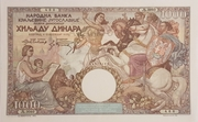1000 Dinara (Not issued) – obverse