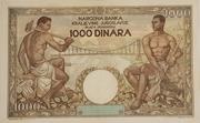 1,000 Dinara (Not issued) – reverse