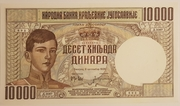 10 000 Dinars (Not issued) – obverse