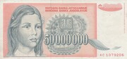 50,000,000 Dinara – obverse