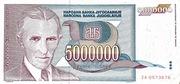 5,000,000 Dinara – obverse