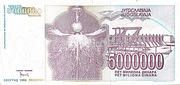 5,000,000 Dinara – reverse
