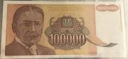 100,000 Dinara - Not issued – obverse
