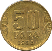 50 Para - Petar II – reverse