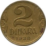 2 Dinara - Petar II (small crown) – reverse