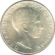 50 Dinara - Petar II – obverse