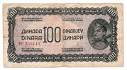 100 Dinarjev/Dinara 1944 – obverse