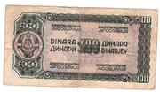 100 Dinarjev/Dinara 1944 – reverse