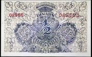 1/2 dinara – reverse