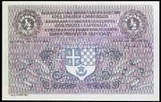 1/2 dinara – obverse