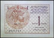 4 Krune (overprint on 1 dinar) – obverse