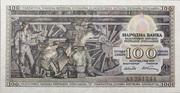 100 Dinara 1953 – obverse