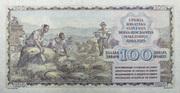 100 Dinara 1953 – reverse