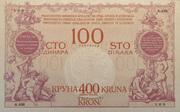 400 Kruna (overprint on 100 dinara) – obverse