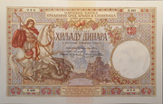 1000 dinara 1920 (with rosette) – obverse