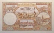 1000 dinara 1920 (with rosette) – reverse