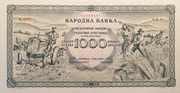 1000 dinara (not issued) – obverse