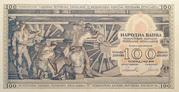 100 dinara (not issued) – obverse