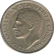 2 Dinara - Aleksandar I – obverse