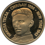 20 Novih Dinara (Nikola Tesla) – reverse