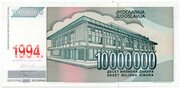 10,000,000 Dinara – reverse