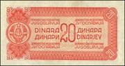 20 Dinara – reverse