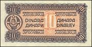 10 Dinara – reverse
