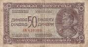 50 Dinara – obverse