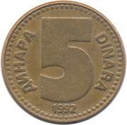 5 Dinara – reverse