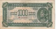 1000 Dinara 1944 – obverse
