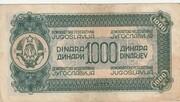 1000 Dinara 1944 – reverse